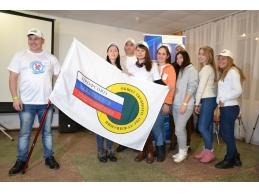 Молодежь Профсоюза на форуме 25-26.11.2017 ,