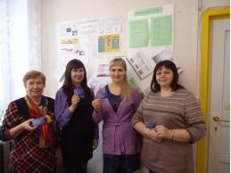 Члены профсоюза Куменского КЦСОН стали участниками програмы Дисконтная карта ,