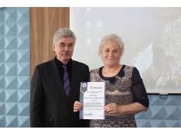 Специальный диплом фотоконкурс, Заболотская Т.И., председатель Котельничского РК ,